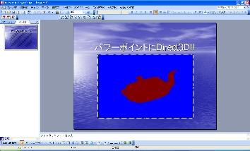 axdx.jpg