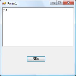 Ip002