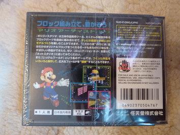 Mario002