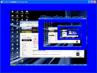 Desktoptotexture