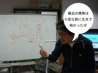 Fujii001