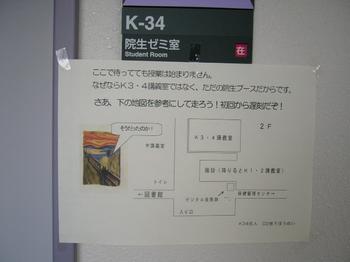 k34.jpg