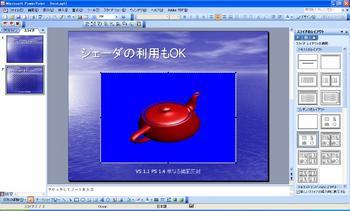 axdx002.jpg