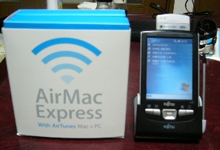 airmacbox.jpg