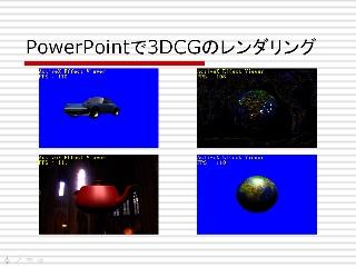 axd3dfukui.jpg