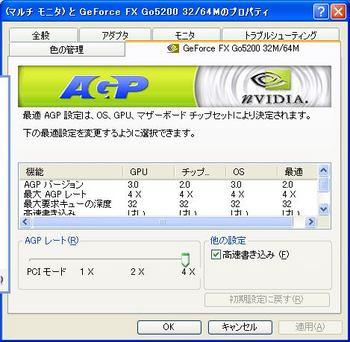 gffx5200.jpg