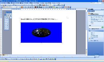 word3d.jpg