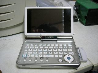 linux3000.jpg