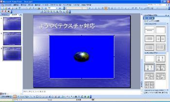 axdx3d.jpg